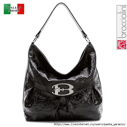Женские маленькие сумки фото: сумка defender, разрыв суставной сумки.