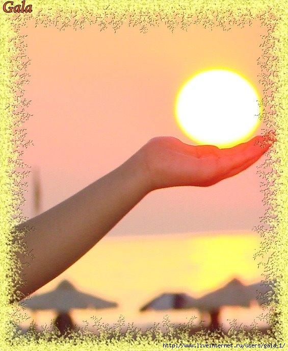 Открытки солнца и тепла тебе, картинки надписями ржачные