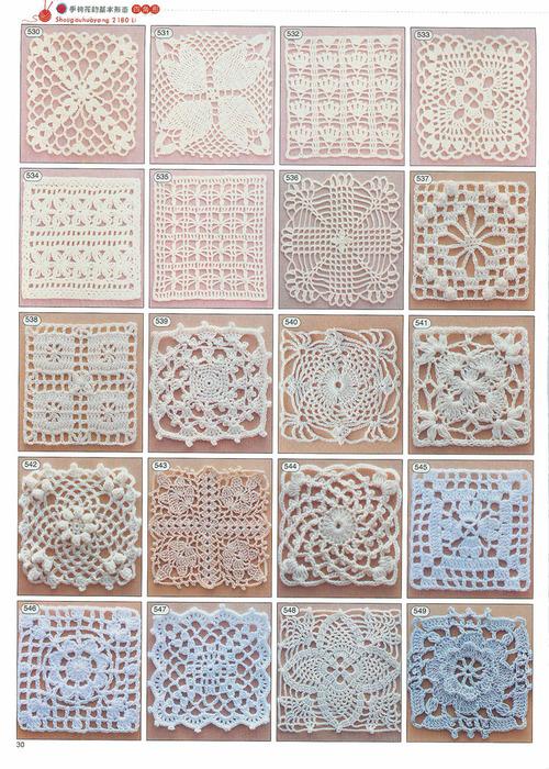 2180 crochet motif magazines.
