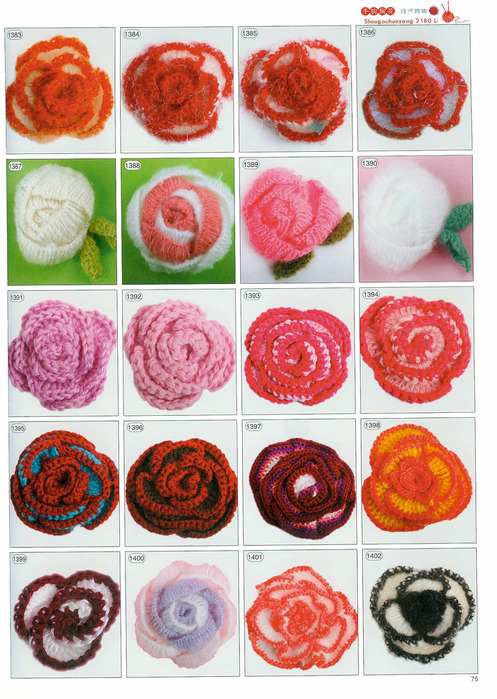 Вязание присутствуют также в разделах: узоры для вязания шалей крючком, вязание ручное в беларуси и шапка...