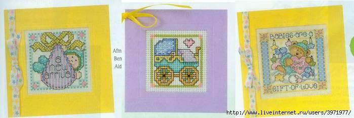 Открытки для новорожденных с вышивкой, поцелуи картинки картинки