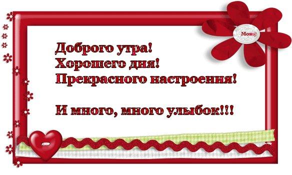 http://img0.liveinternet.ru/images/attach/c/1//49/467/49467100_3.jpg