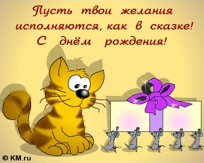 http://img0.liveinternet.ru/images/attach/c/1//50/27/50027737_4d_r_s.jpg