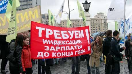 Багаманов марат и томские геи