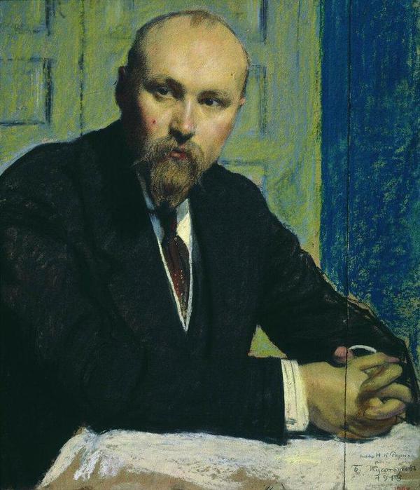 Портрет Н.К.Рериха. 1913