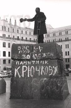 http://img0.liveinternet.ru/images/attach/c/1//55/400/55400789_PUSTOY_POSTAMENT_SVERDLOVU.jpg