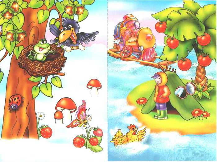 Что перепутанные перепутал художник 6 класс иллюстрации