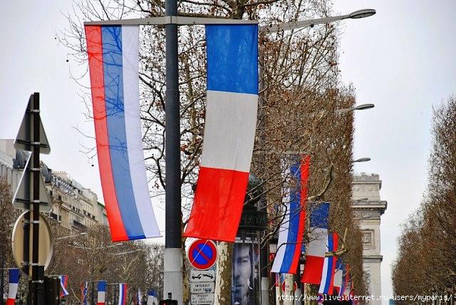 Перекрёстный год Россия - Франция: самые важные события! (640x429, 275Kb)
