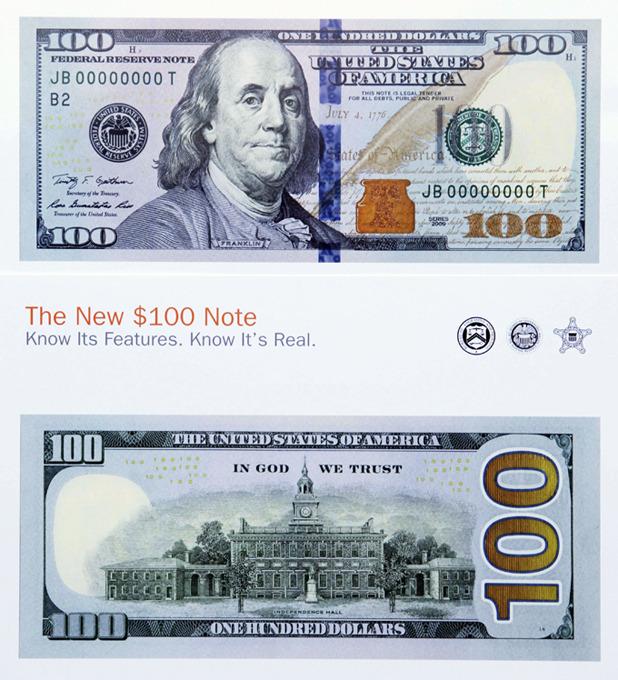 Босиком по радуге - 100 долларов по-новому