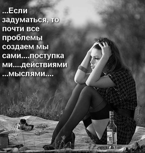 картинки очень грустно