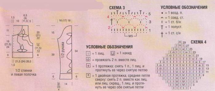 http://img0.liveinternet.ru/images/attach/c/1//60/512/60512158_3333333333333333333333333333.jpg