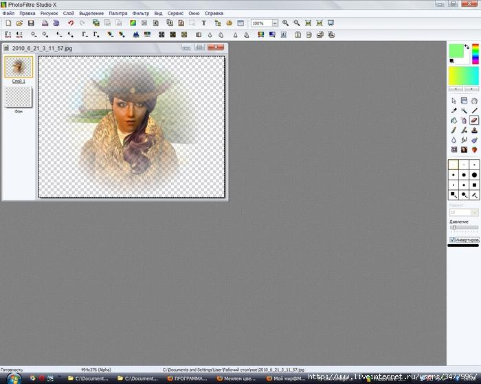 PHOTOFILTRE 9.2.2 TÉLÉCHARGER STUDIO