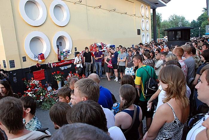 Акция памяти Юрия Волкова от 26 июля. Москва, Чистые пруды (700x469, 144Kb)
