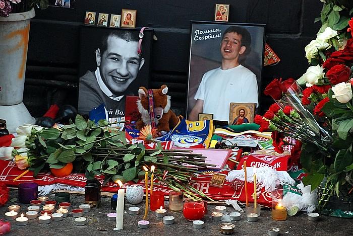 Акция памяти Юрия Волкова от 26 июля. Москва, Чистые пруды