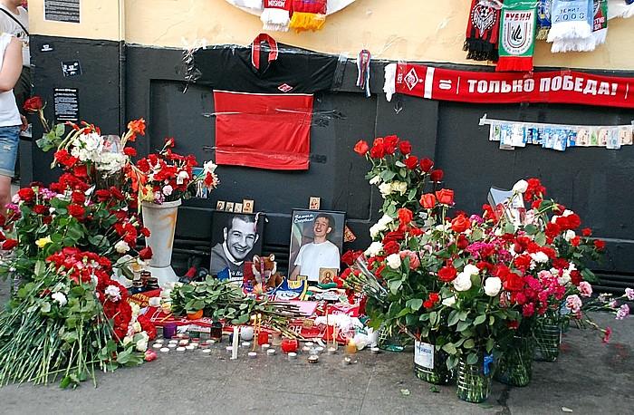 Акция памяти Юрия Волкова от 26 июля. Москва, Чистые пруды (700x458, 168Kb)
