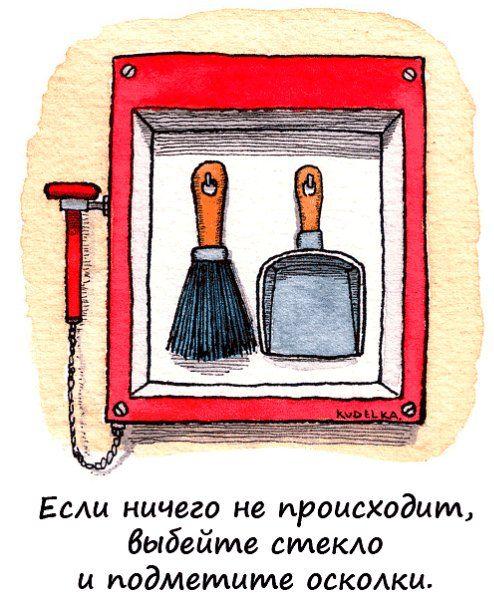 Если очень скучно =)