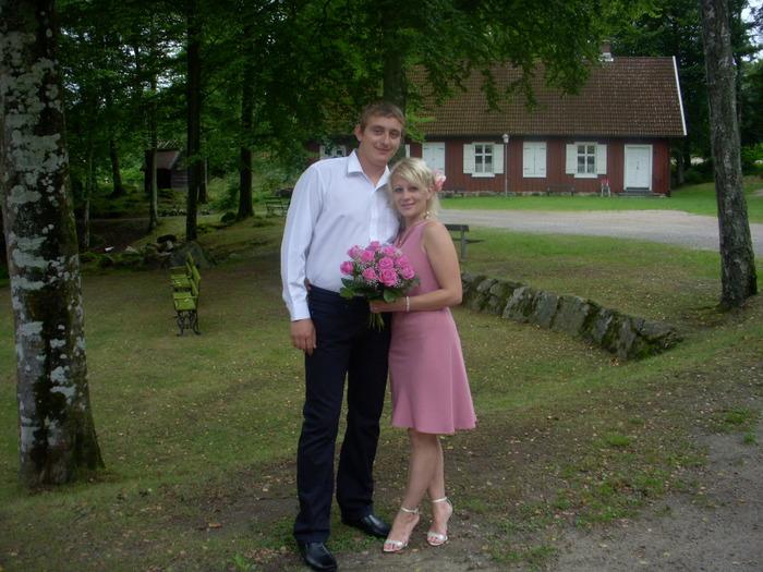 еще свадьба