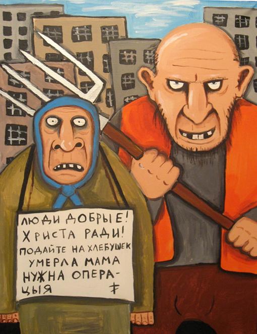 Rus-goth (510x662, 136 Kb)
