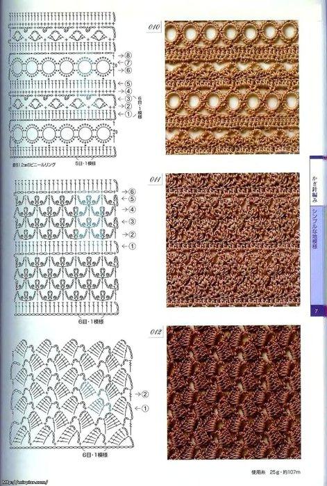 вязание бисером крючком схемы узоров.