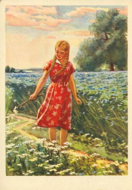 Открытки пво, советские открытки лето