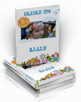 http://img0.liveinternet.ru/images/attach/c/1/50/536/50536952_ad4.jpg