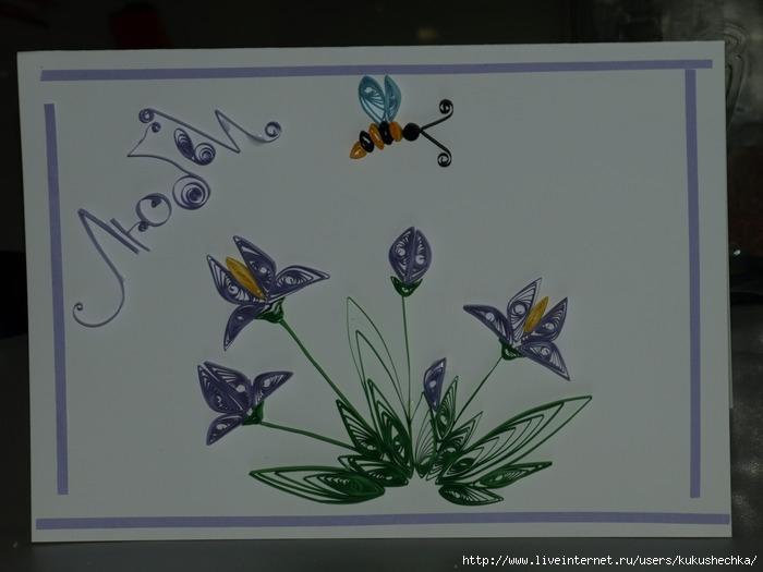Открытки для, открытка ирисы мастер класс квиллинга