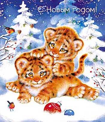 Тигр - Фото ых - Анимационные блестящие картинки