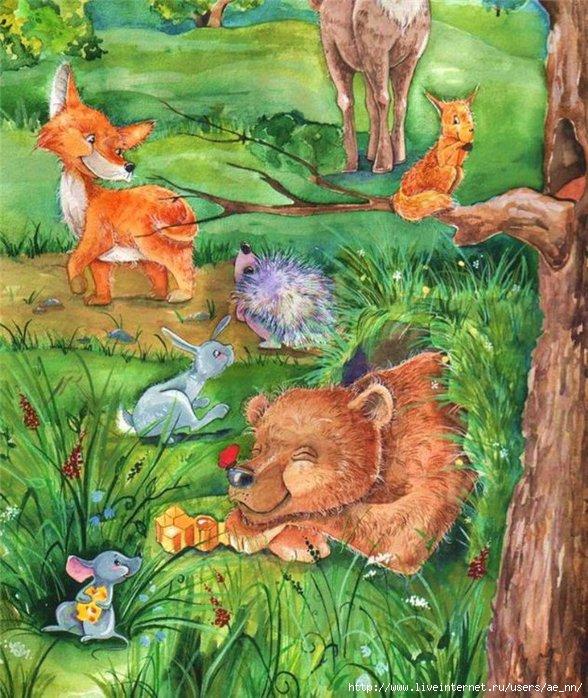 Сюжетная картинка про животных