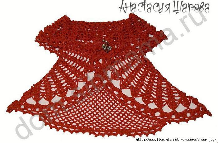 ...40% акрил, 100г - 550 м), крючок 1,5 Платье состоит из двух деталей.
