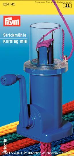 Тоже устройство для плетения шнура, но 4-х - петельного.  90 руб.
