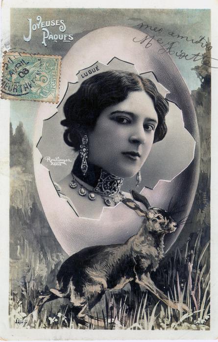Для домашней, открытка 1900 годов