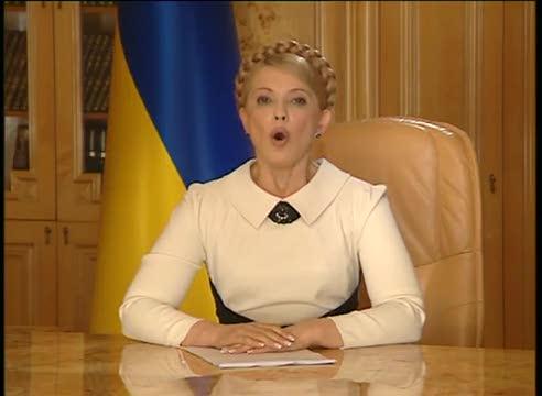 Еще порно фейки Юлия Тимошенко