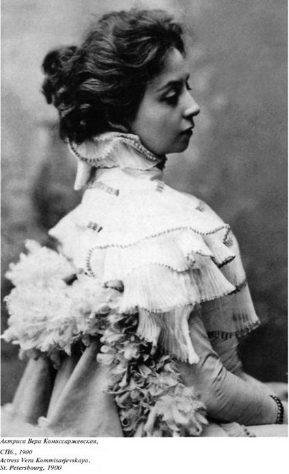 Актриса Вера Комиссаржевская, СПб, 1900 г.