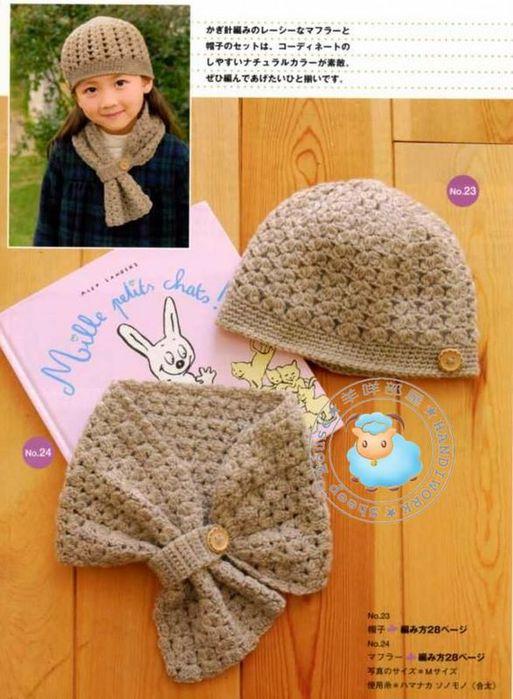 зимняя шапочка крючком для девочки 6 лет.