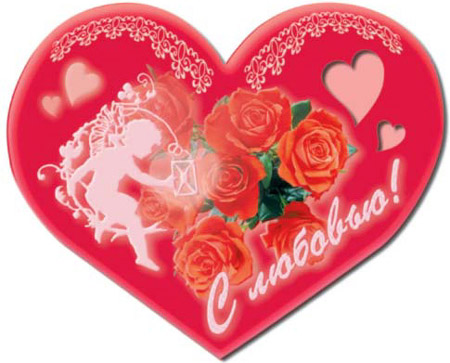 http://img0.liveinternet.ru/images/attach/c/1/55/124/55124660_42.jpg