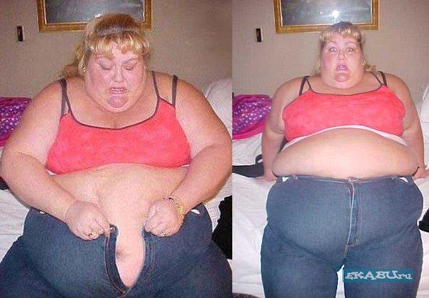 Смешные картинки про толстых девушек с надписями тут мои комплексы исчезли, гиф