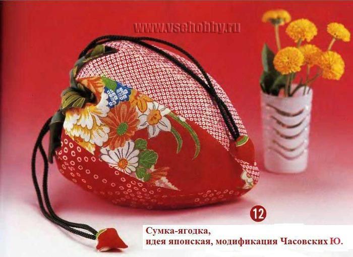 Идея сумки ягодки своими руками.