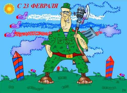 http://img0.liveinternet.ru/images/attach/c/1/55/572/55572952_2211346.jpg