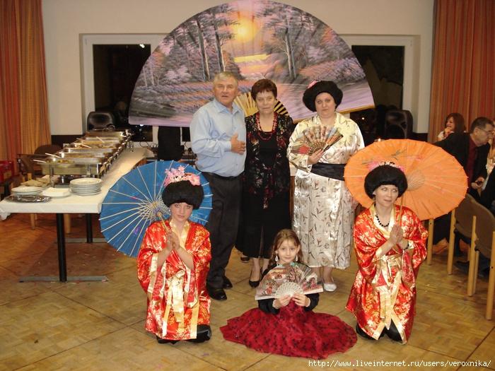 Шуточное поздравление с юбилеем женщине от японцев