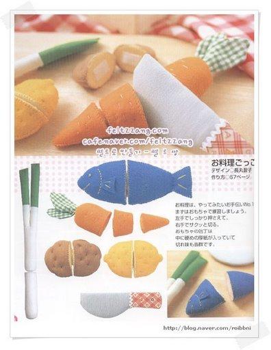 Ежедневно в меню детей включаются свежие овощи, зелень, фрукты, соки.