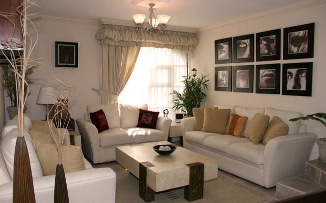 ...шторы, окно, уют, фото, обои, картинка 334542 - www.GdeFon.ru.