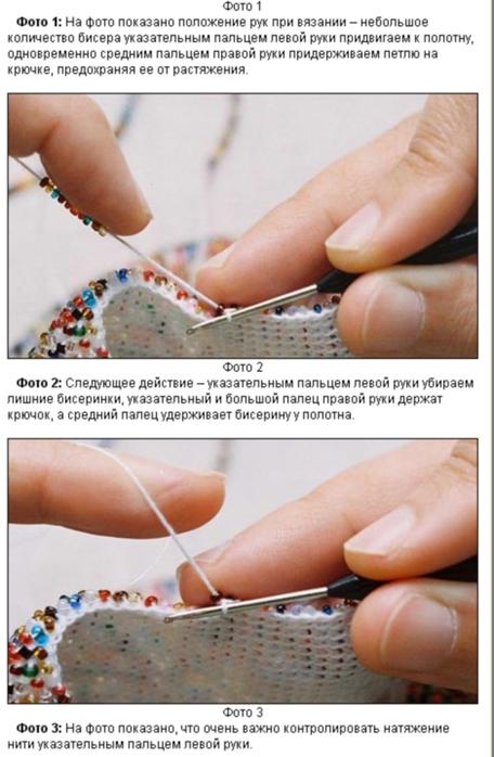 Иллюстрации Вязание с бисером спицами и крючком - Лили Чин.
