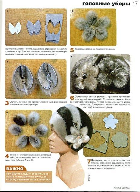 3. montere_mama.  Цветокветок из меха Украшаем головные уборы и не только.
