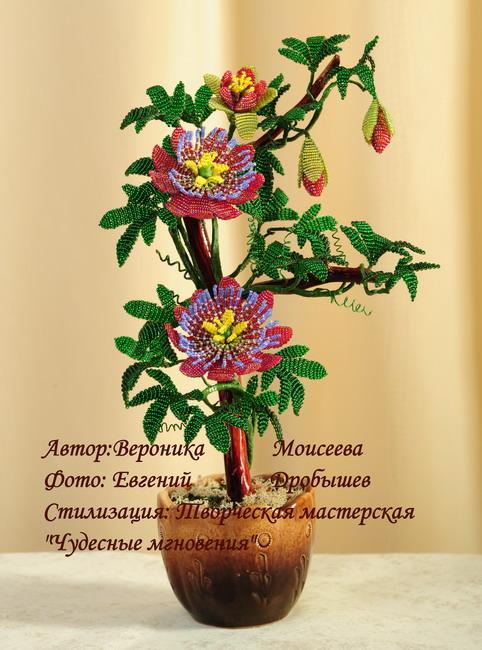 Схемы цветов и деревьев из бисера; Схемы цветов.
