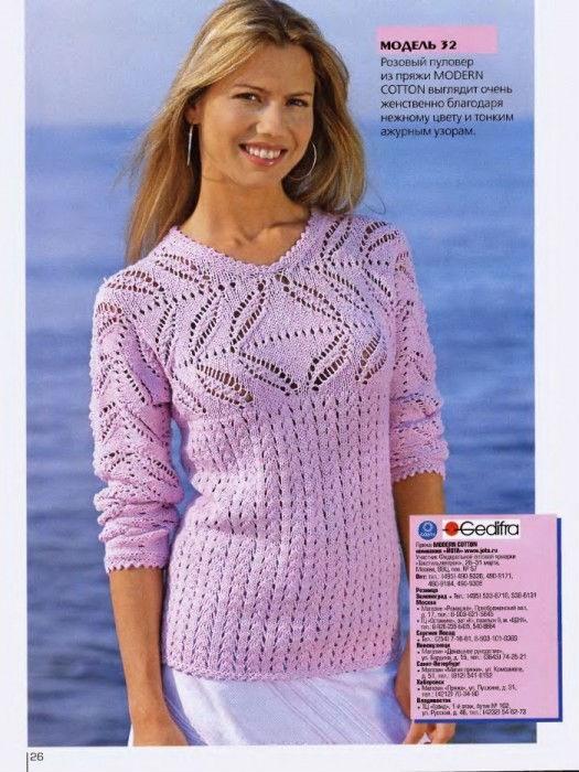 Пуловер с ажурной кокеткой и рукавми.