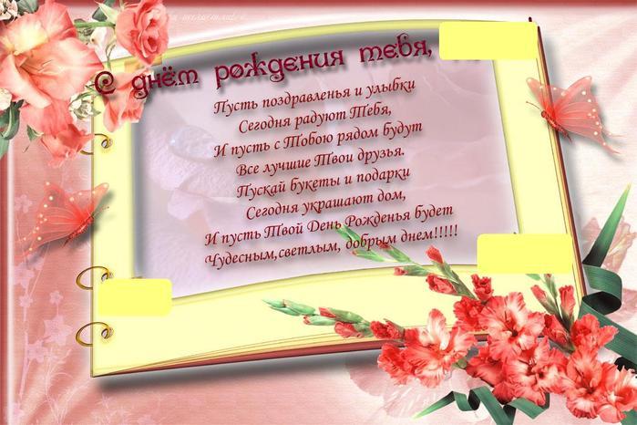 http://img0.liveinternet.ru/images/attach/c/1/59/275/59275965_44052311_967279.jpg