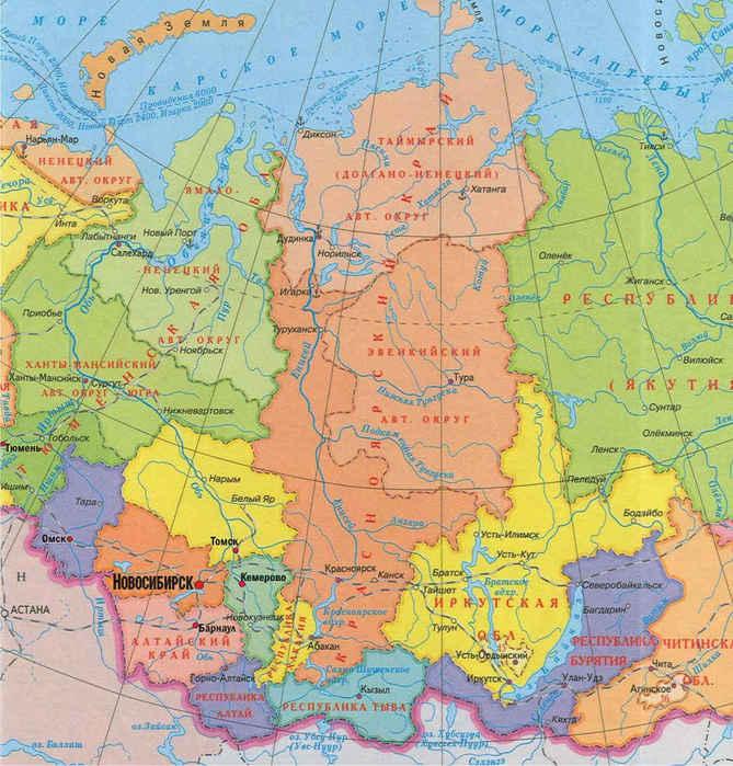 Сибирь картинки карта, надписью