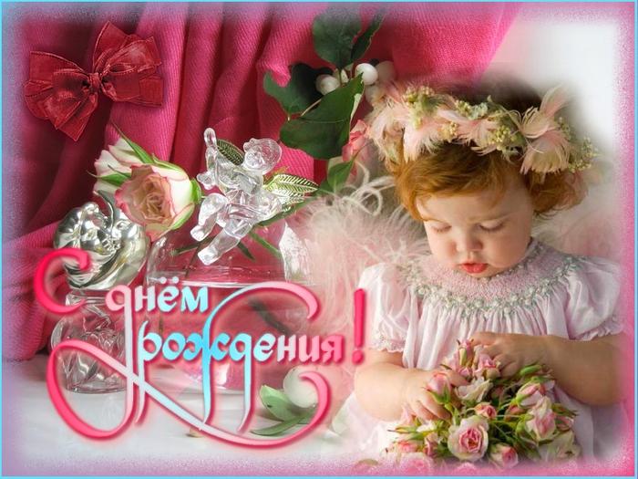 Открытка с днем рождения милана 2 годика, новым годом видео