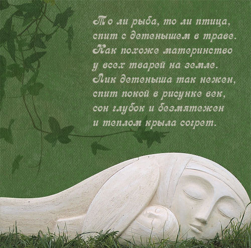 Расул гамзатов поздравления с днем рождения женщине