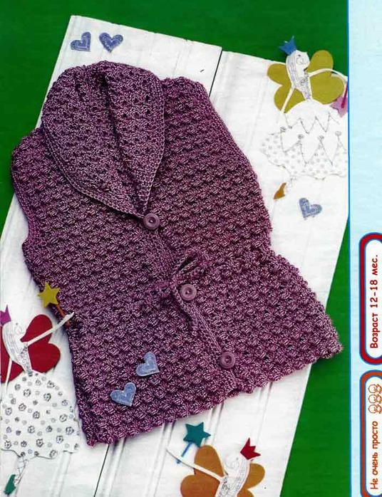 Вязание крючком детям схемы бесплатно.  Повязка, вязать спицами платья.